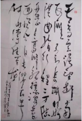 书法毛泽东清平乐六盘山